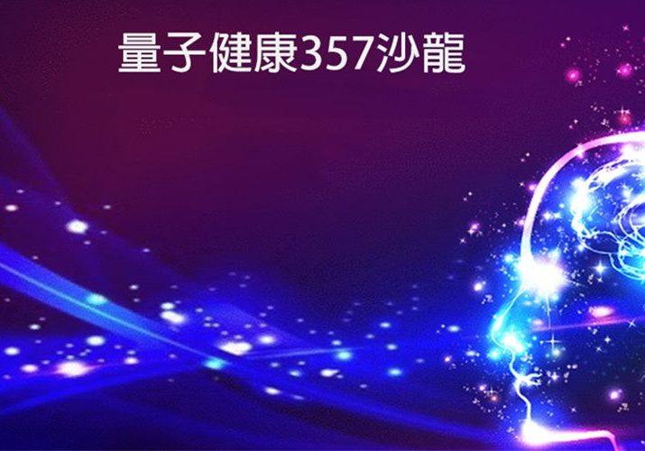 event-2018-357event3